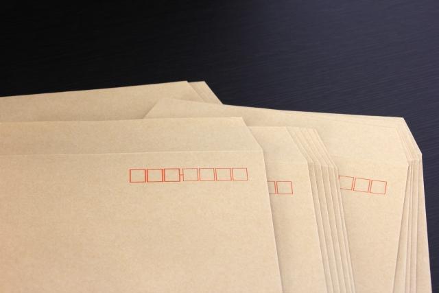 定形外郵便のサイズや重量と荷物の追跡について