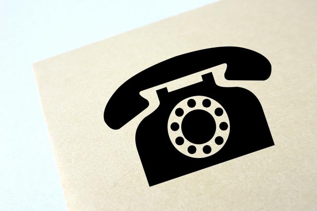 電話番号検索の無料サービスや住所からの検索