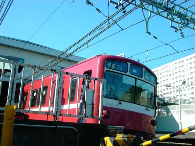 京急線の路線や時刻表